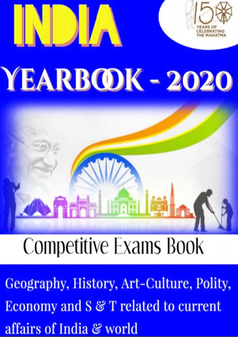 cover_book/padippagam_India_Year_Book_2020.jpg