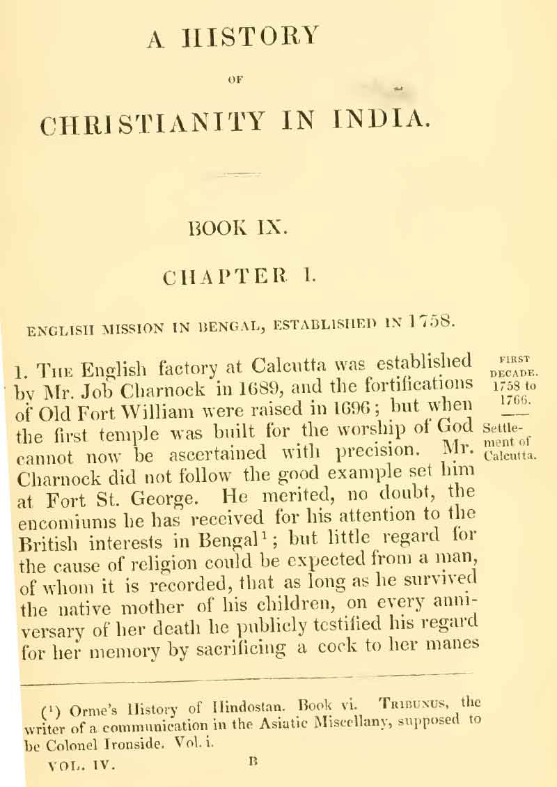 cover_book/padippagam_history_of_christianity_in_india_English.jpg