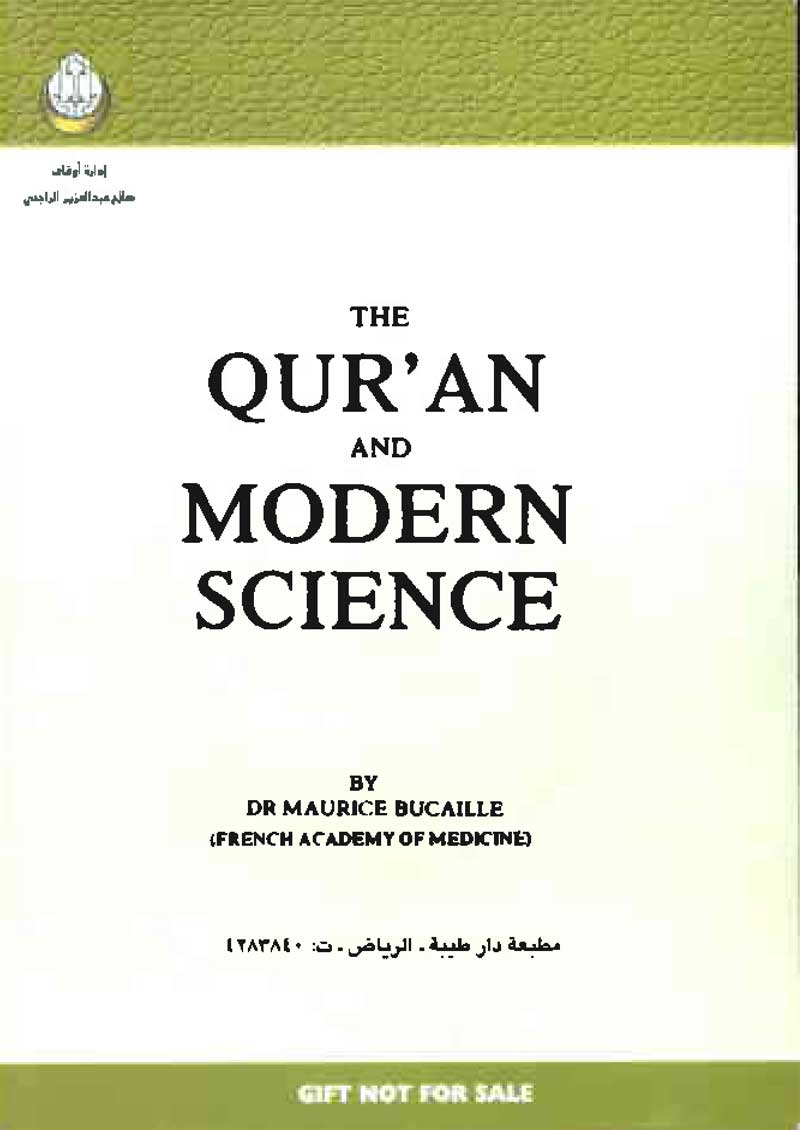 cover_book/padippagam_quran_and_modern_science_english.jpg