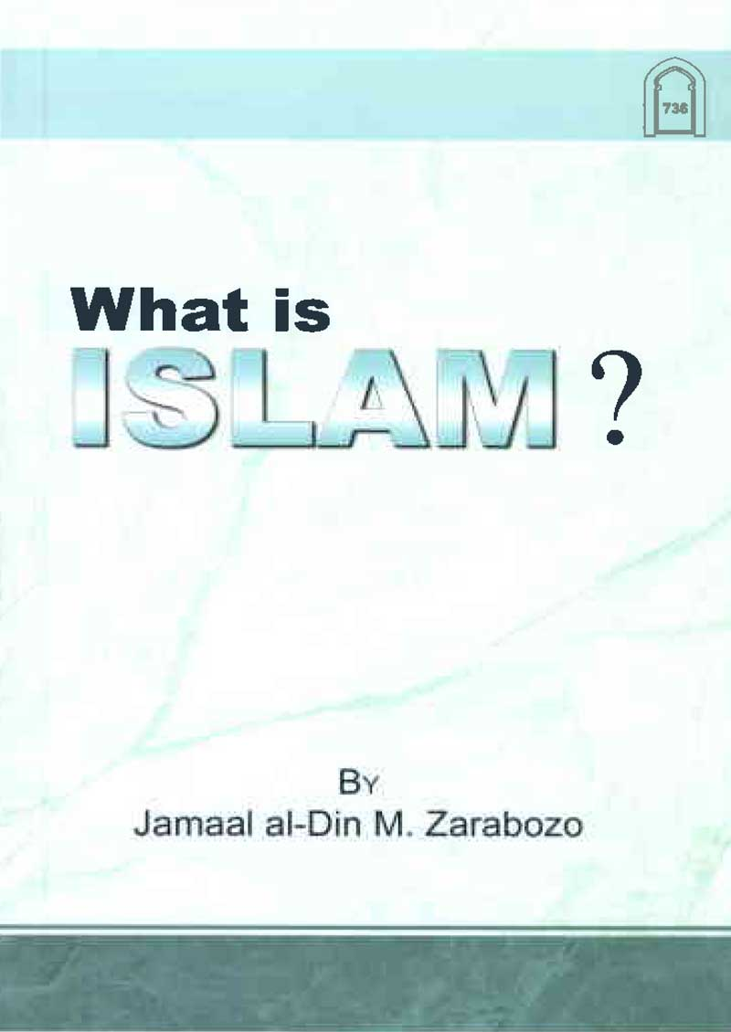 cover_book/padippagam_what_is_islam_english.jpg